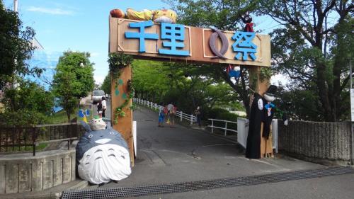 文化祭の入り口